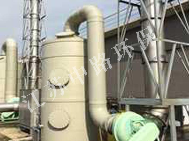 污水厂生化池废气